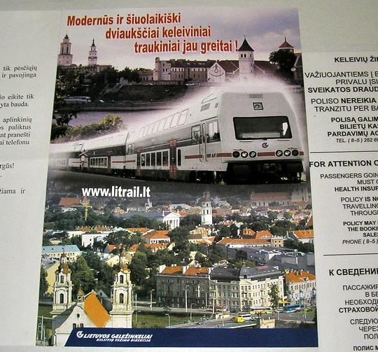03.07.2008 - Marcinkonys: plakátek propagující nákup nových jednotek © Jakub Sýkora