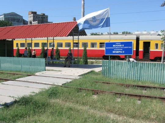 21.07.2009 - Žel. stanica Bendery 2 © František Halčák