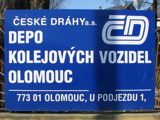 Tabule u vjezdu do areálu olomouckého depa © PhDr. Zbyněk Zlinský