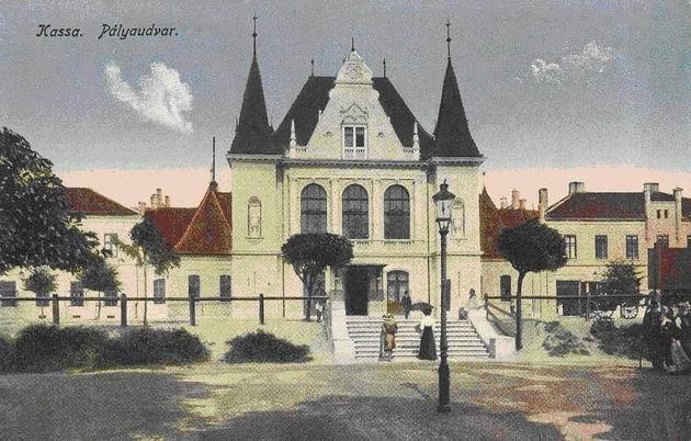 Prijímacia budova Tiskej železnice v Košiciach z roku 1896, dodatočne včlenená do komplexu